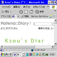 f:id:kzou:20050628092619:image
