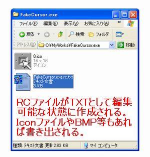f:id:kzou:20060418124234j:image:Small