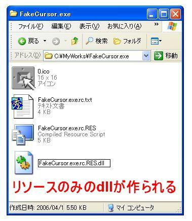 f:id:kzou:20060418124242j:image:Small