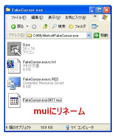 f:id:kzou:20060418124759j:image:Small