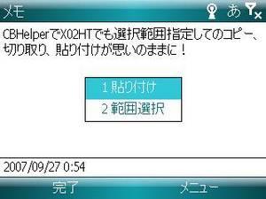 20070927005954