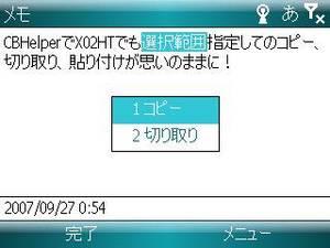 20070927010101