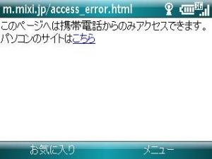 20070928112208.jpg