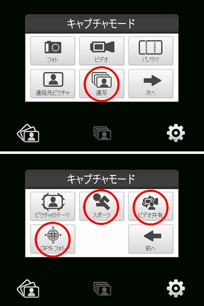 f:id:kzou:20081129104945j:image