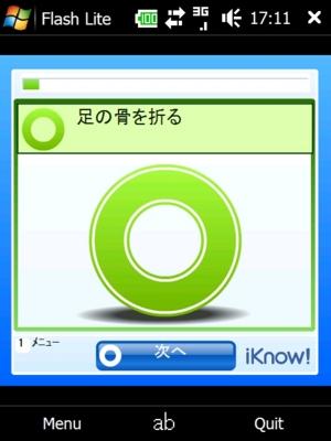 f:id:kzou:20090108121056j:image