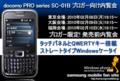 20100129135801