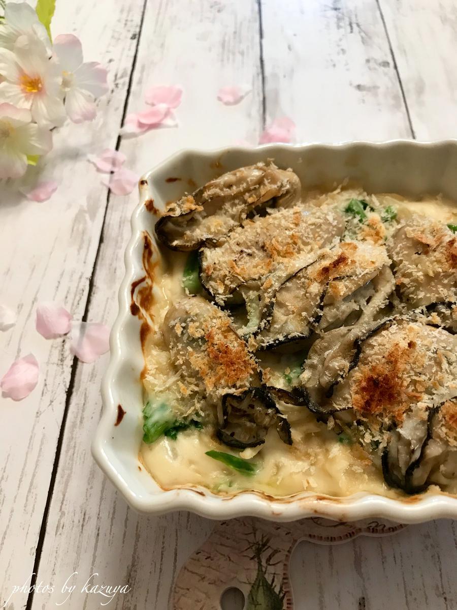 オリーブオイルで作る生クリームを使わない牡蠣とほうれん草のグラタン