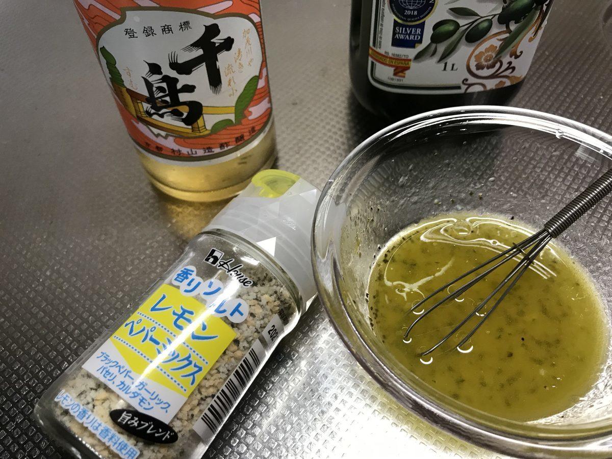 レモンペパーミックス