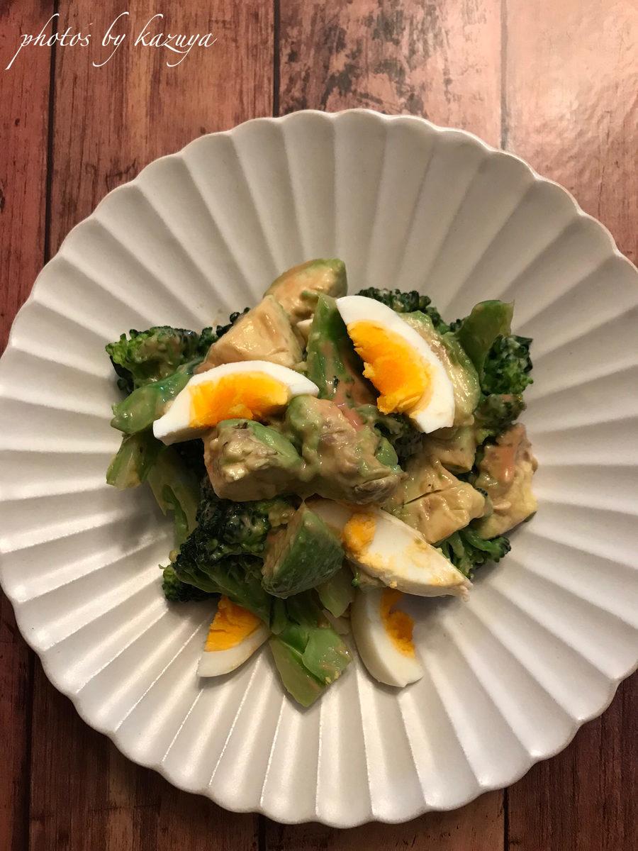 ブロッコリーとアボカドの卵サラダ