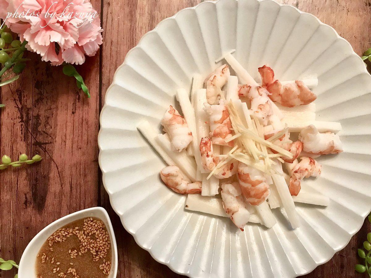 海老と長芋のレシピ