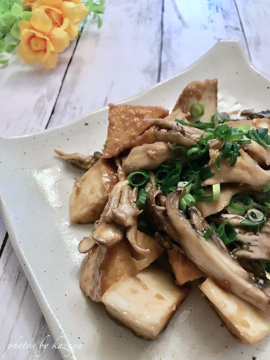 厚揚げと舞茸の味噌炒め