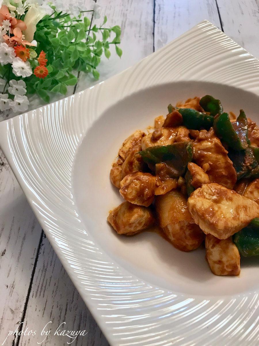 インディアン食品のカレー粉で作るカレー炒め