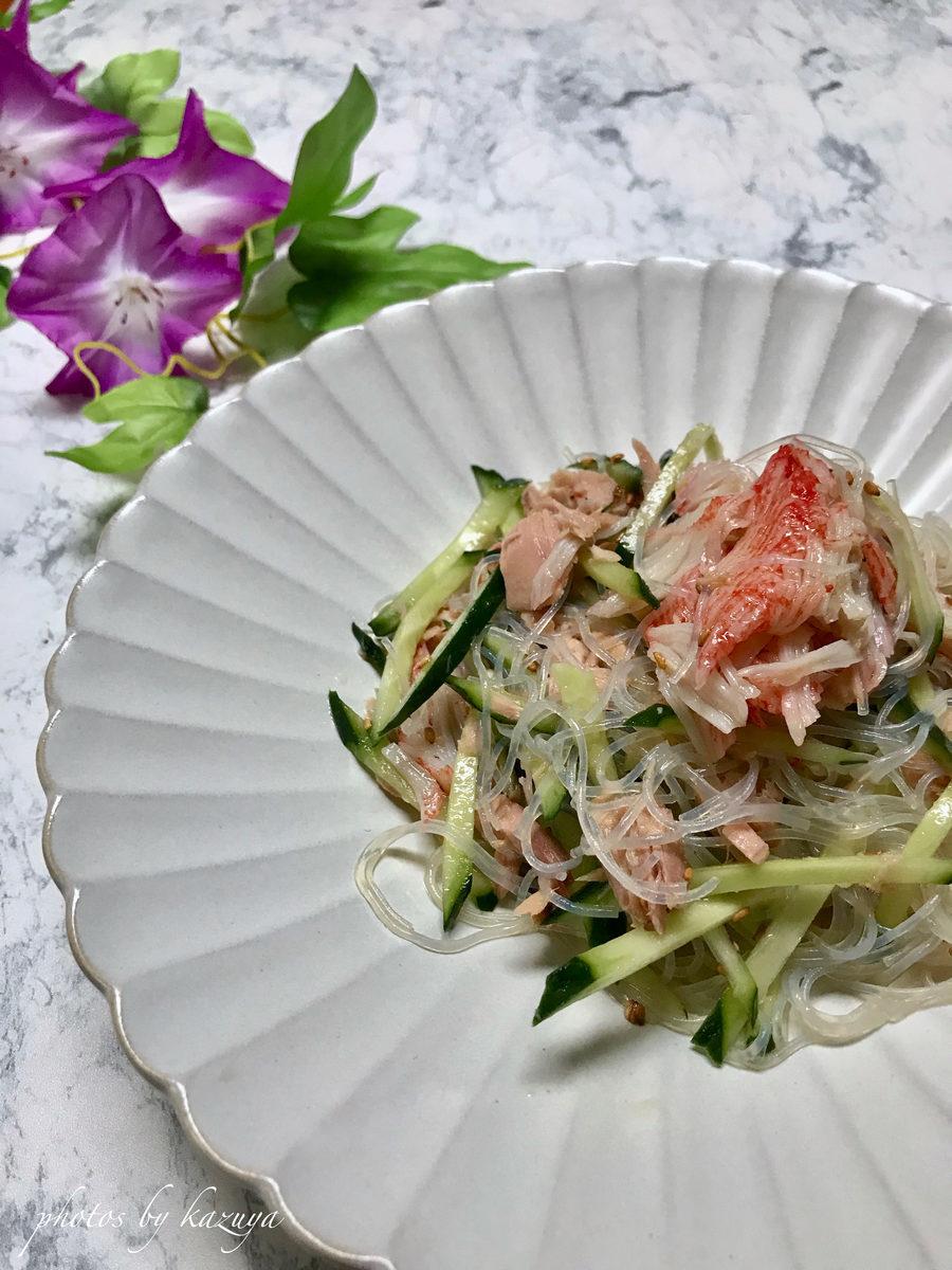 ツナ缶で作るハムなしの春雨サラダ