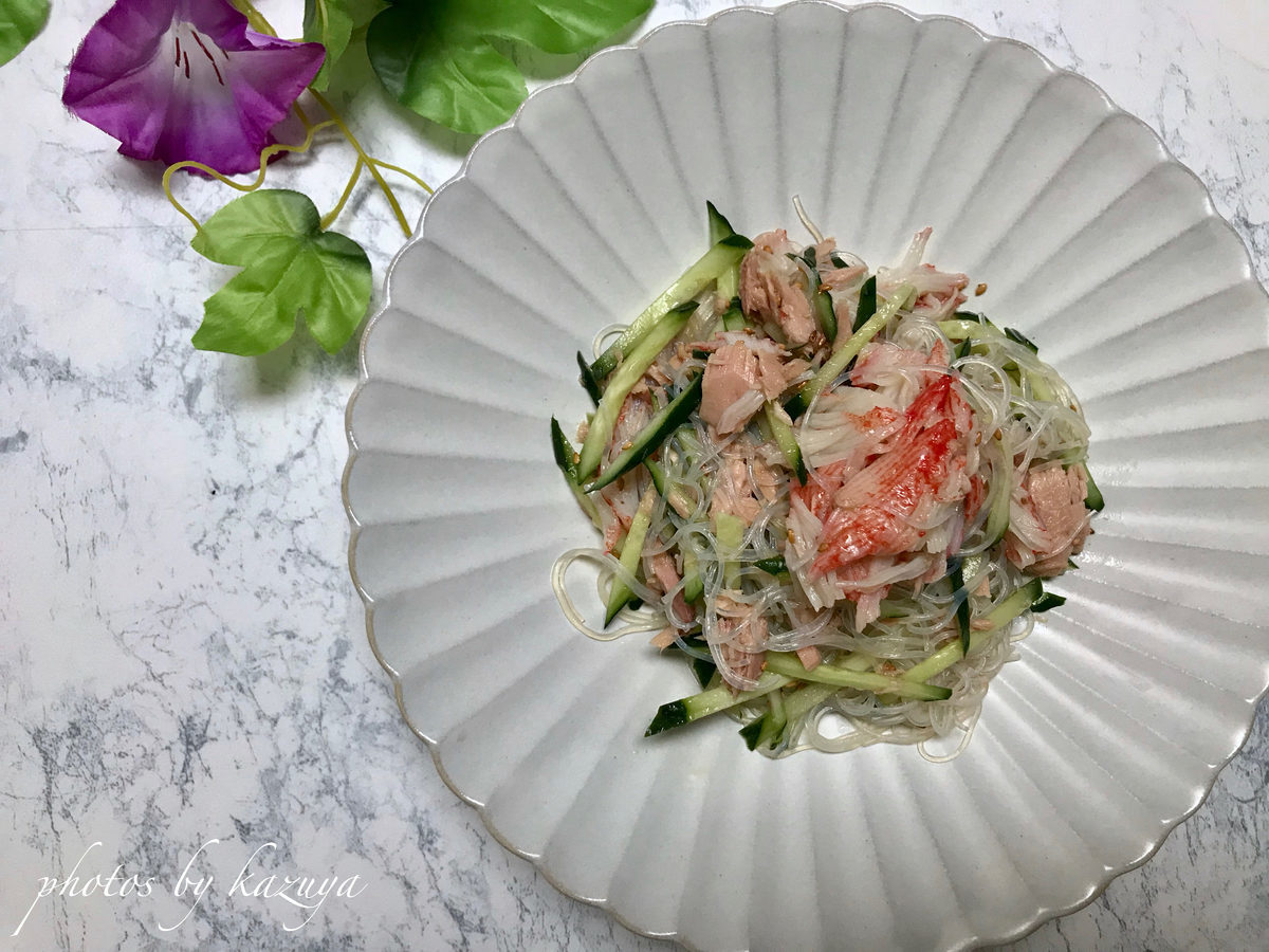 ツナ缶とカニカマの海鮮春雨サラダ