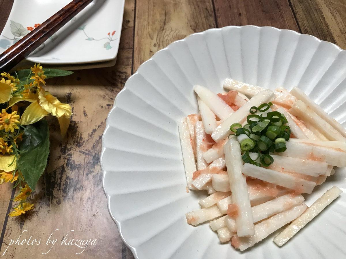 長芋と明太子の和え物