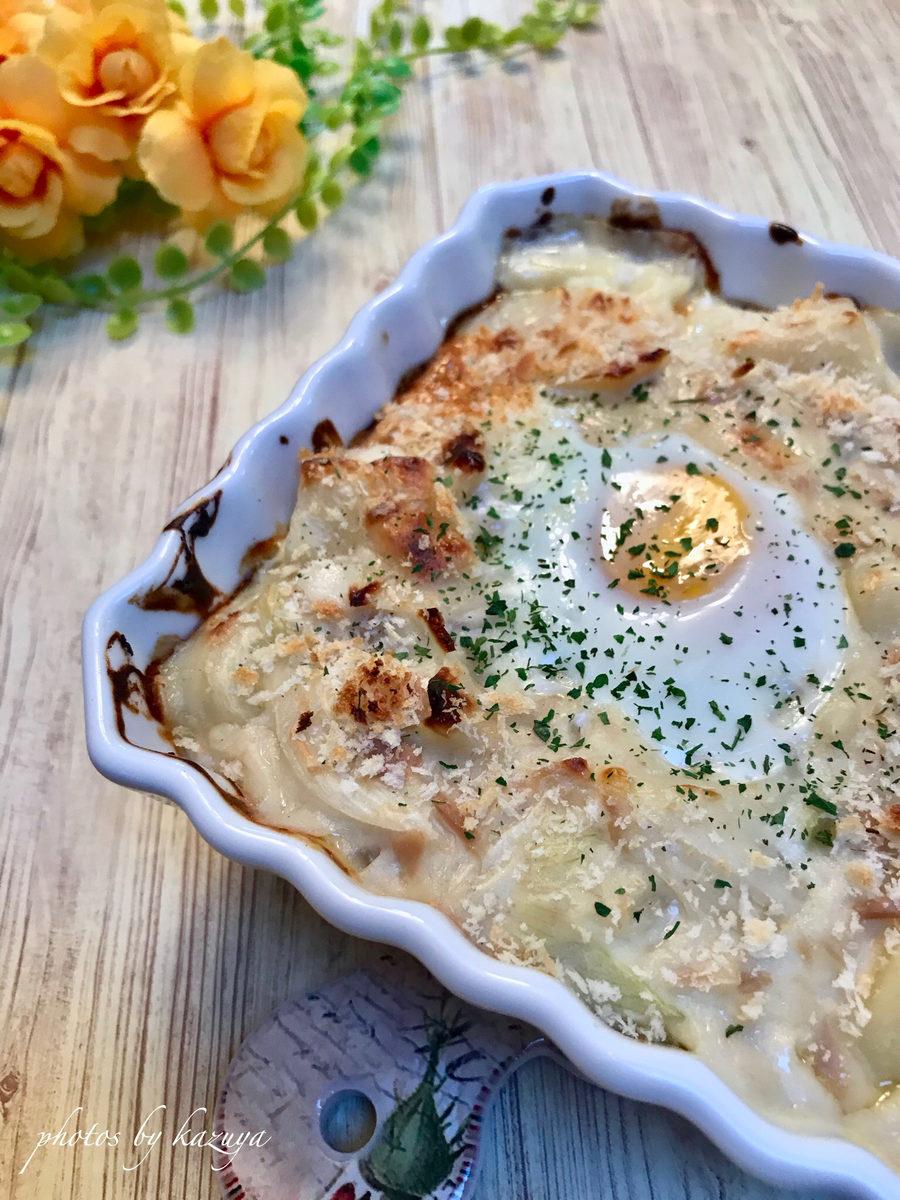 半熟卵のポテトグラタン