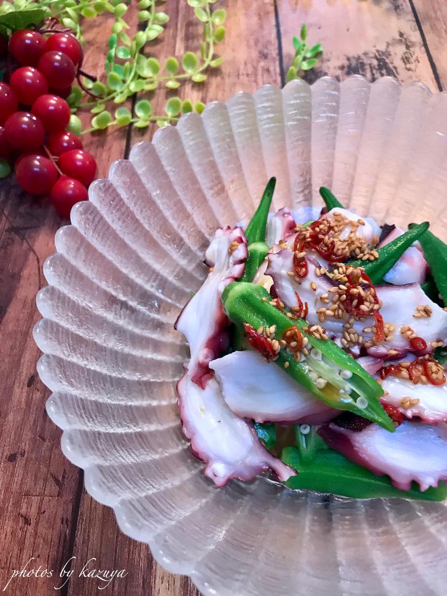 タコとオクラの中華サラダ