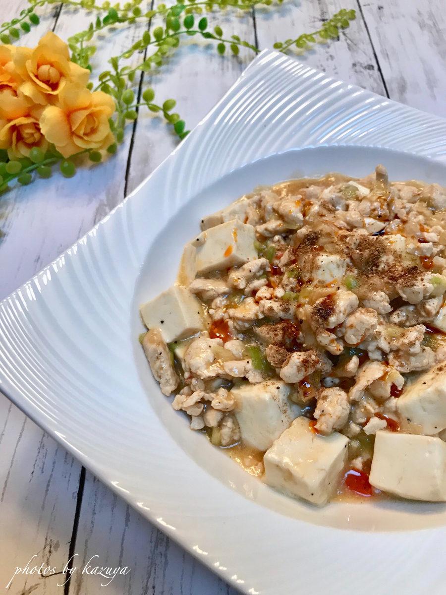 鶏むね肉の麻婆豆腐