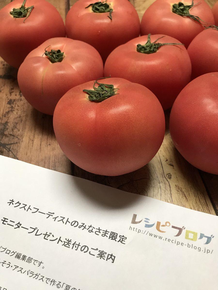 奥三河トマト