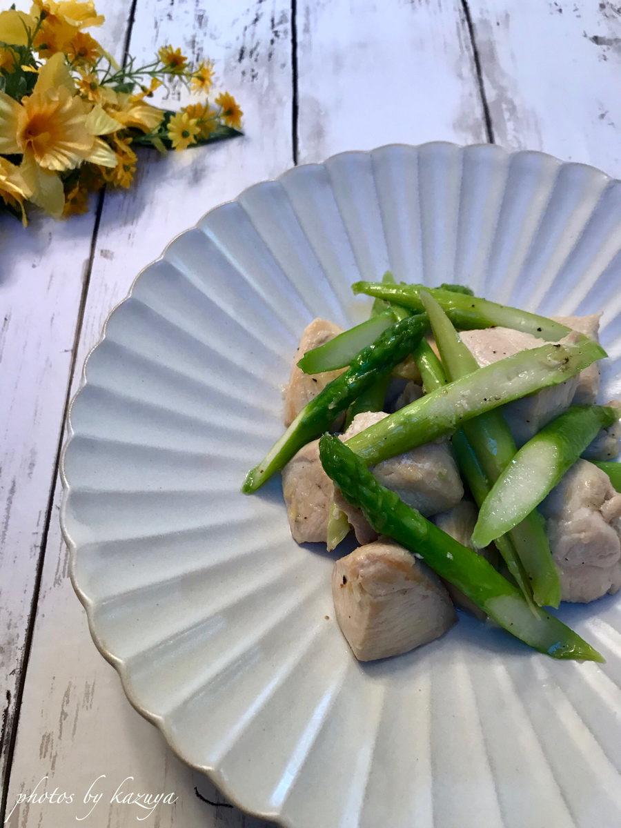 鶏むね肉とアスパラの塩炒め