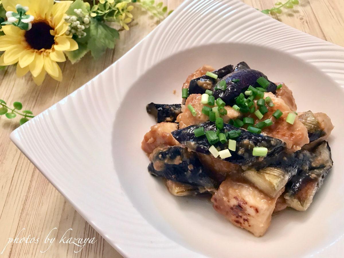 鶏むね肉とナスのにんにく味噌炒め