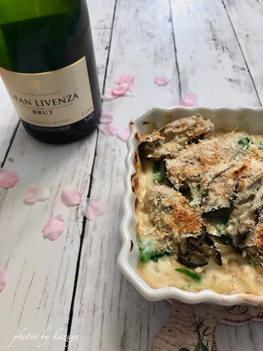 牡蠣とほうれん草のグラタンとワイン