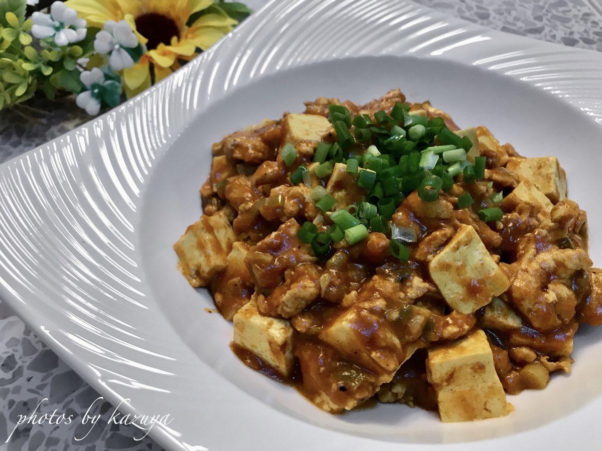 鶏むね肉でカレー麻婆豆腐