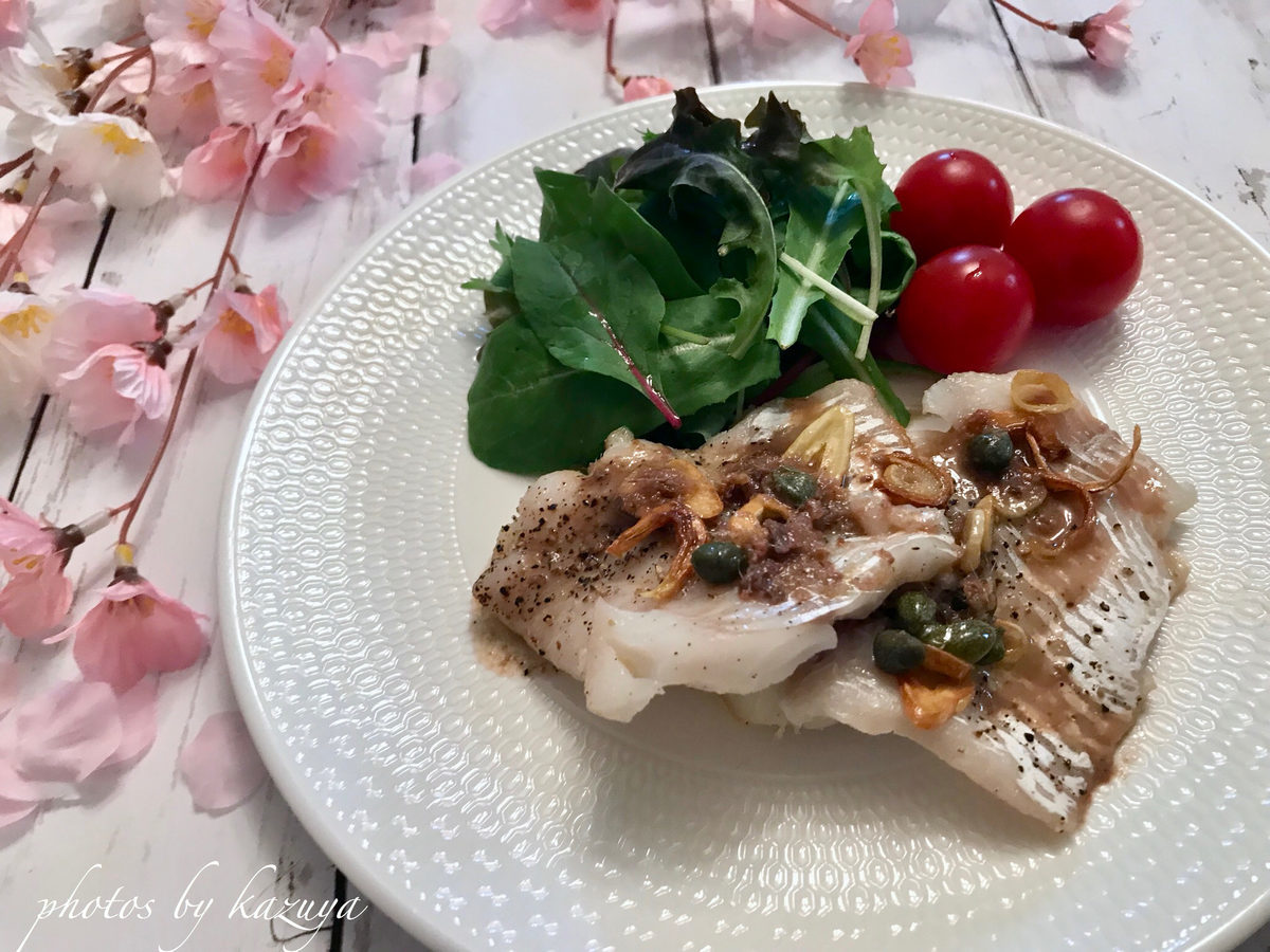 鱈のソテー アンチョビとケッパーのソース