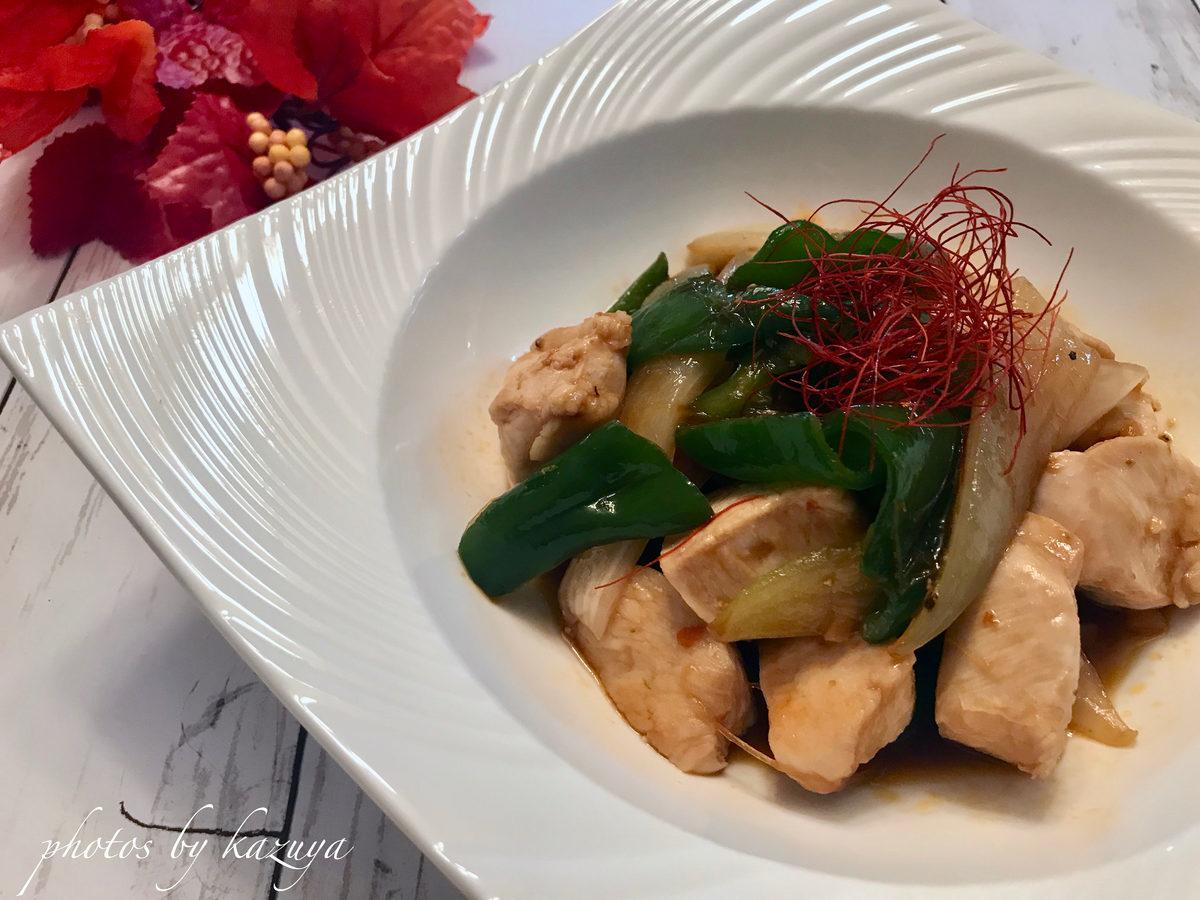 鶏むね肉とピーマンの中華炒め