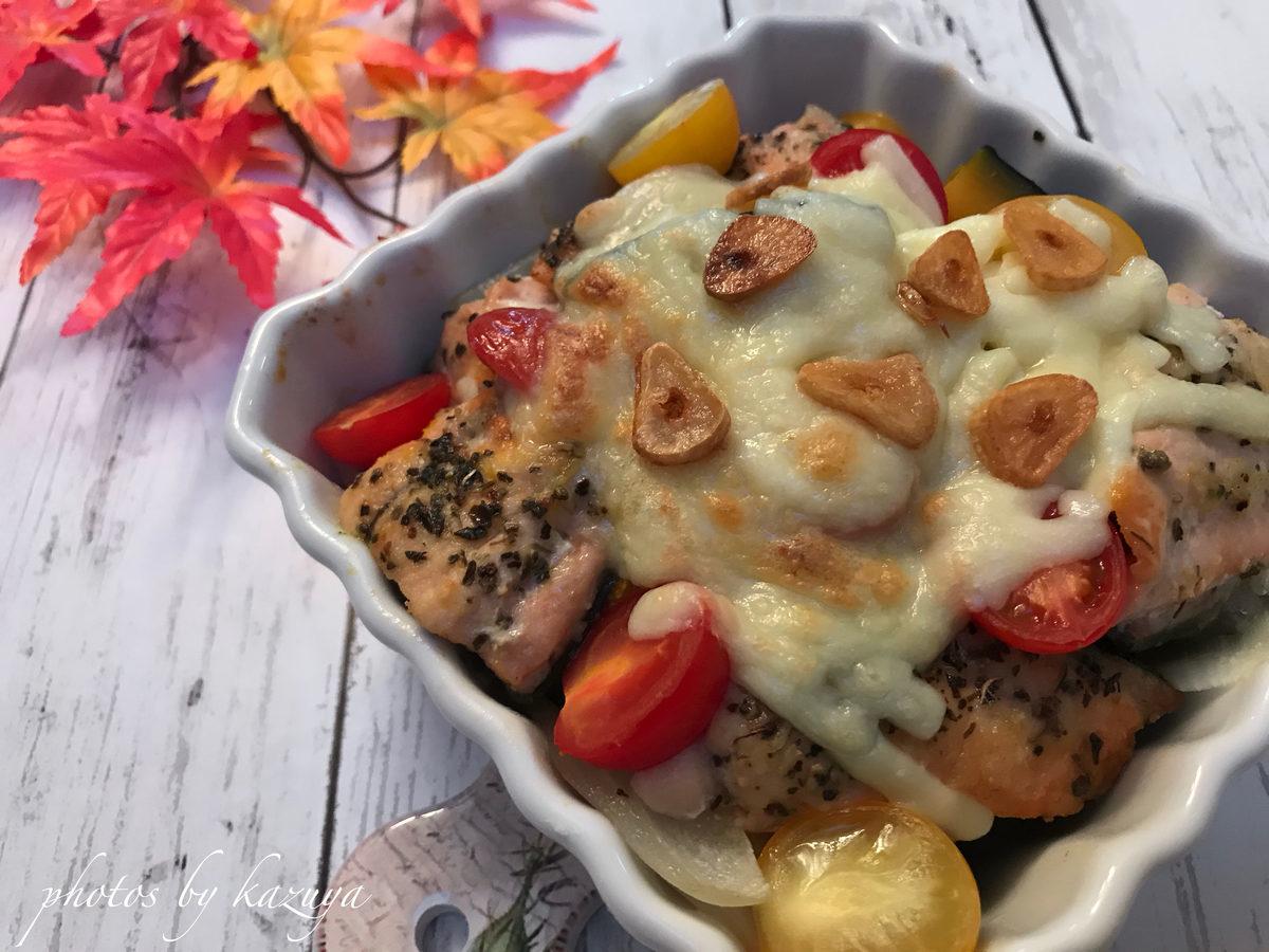 鮭とかぼちゃのチーズ焼き