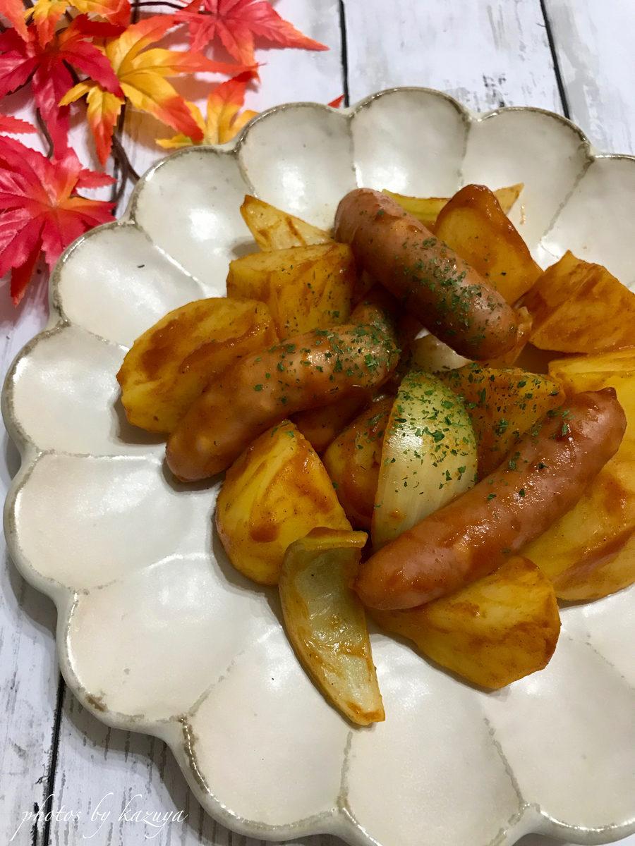 シャウエッセンで作るジャガイモのカレー風味