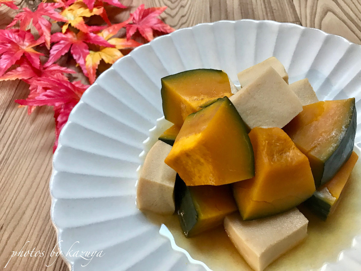 かぼちゃと高野豆腐の煮物