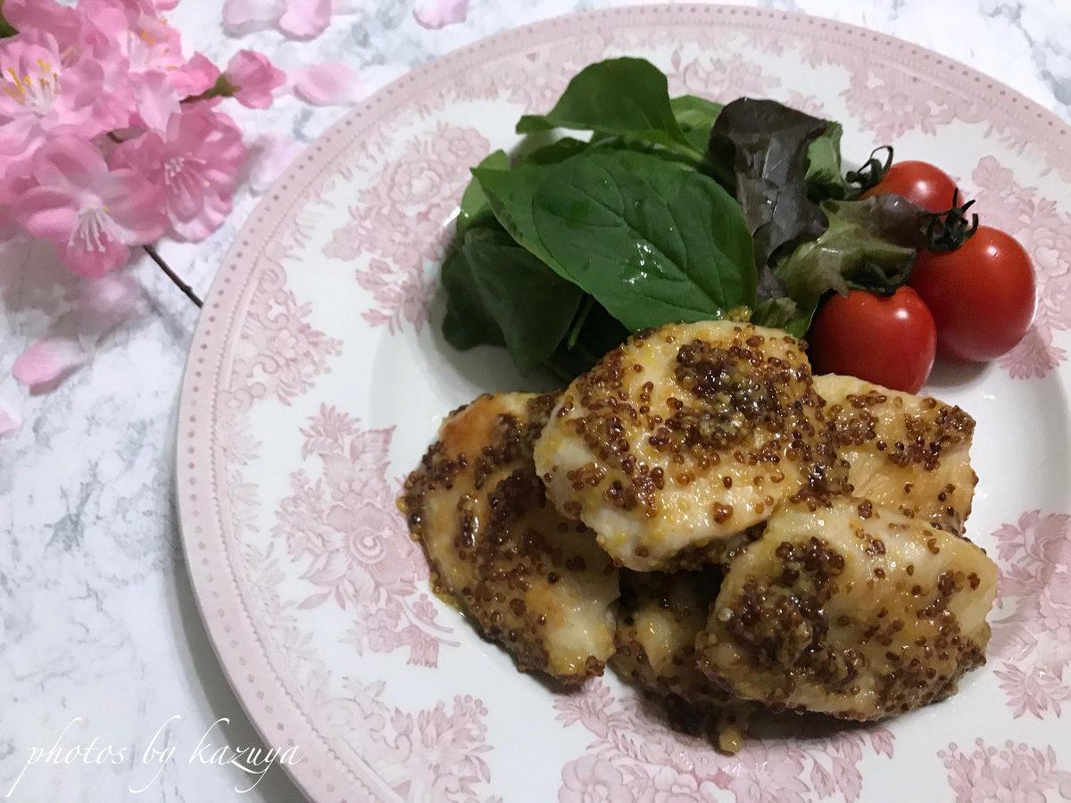 鶏むね肉のハニーマスタードソース