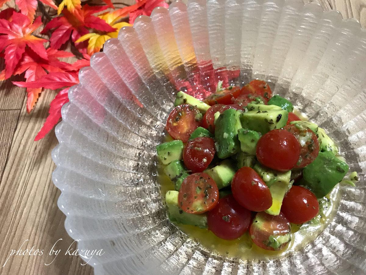 アボカドとトマトのイタリアンサラダ