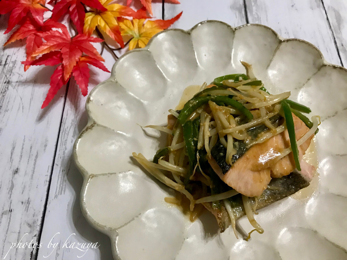 鮭ともやしの甘味噌炒め