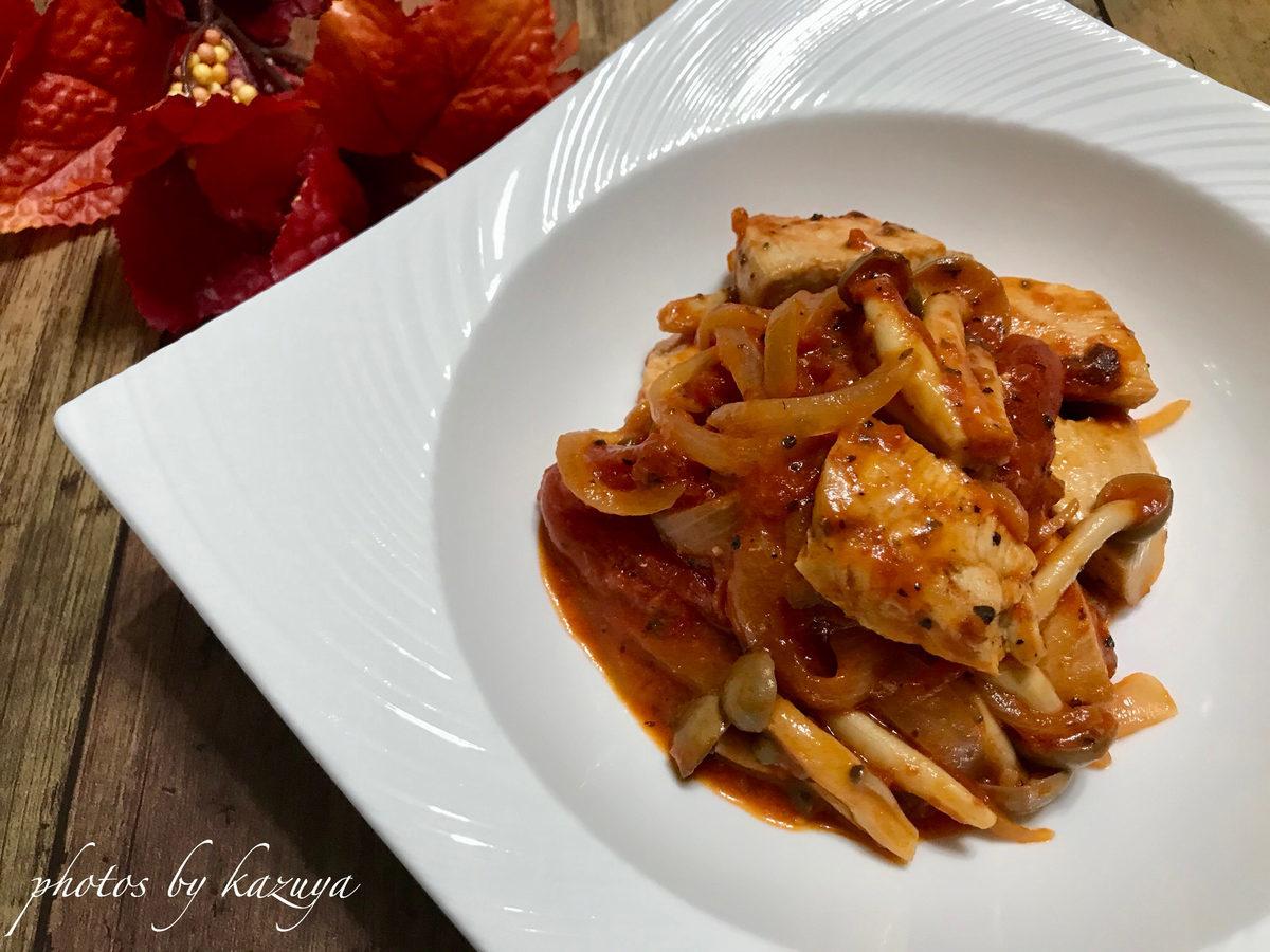 きのう何食べた?鶏むね肉のトマト煮