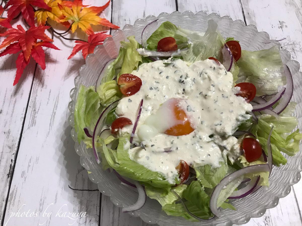 カッテージチーズドレッシングのサラダ