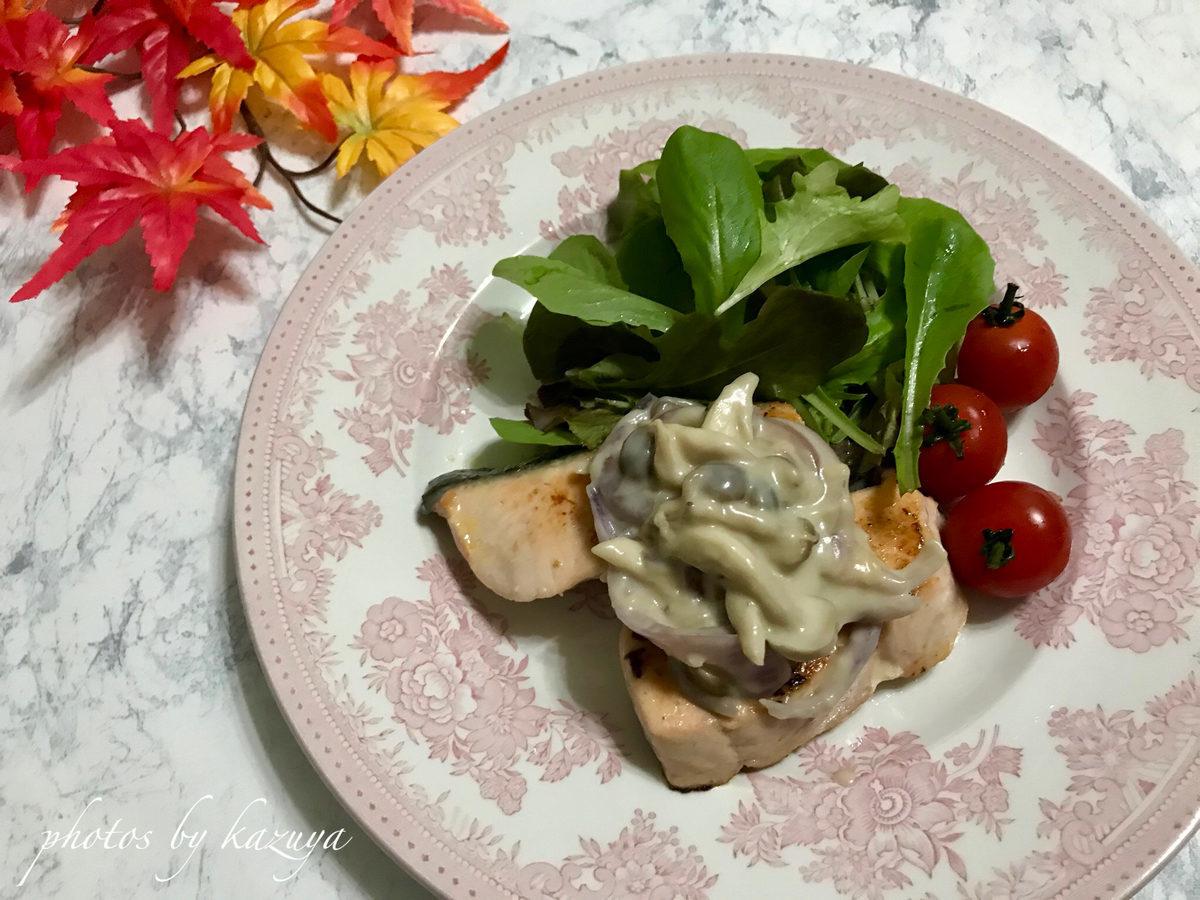 鮭のムニエル きのこホワイトソース