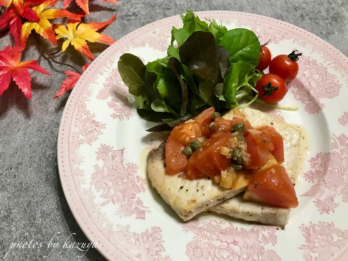 カジキのソテー アンチョビトマトソース