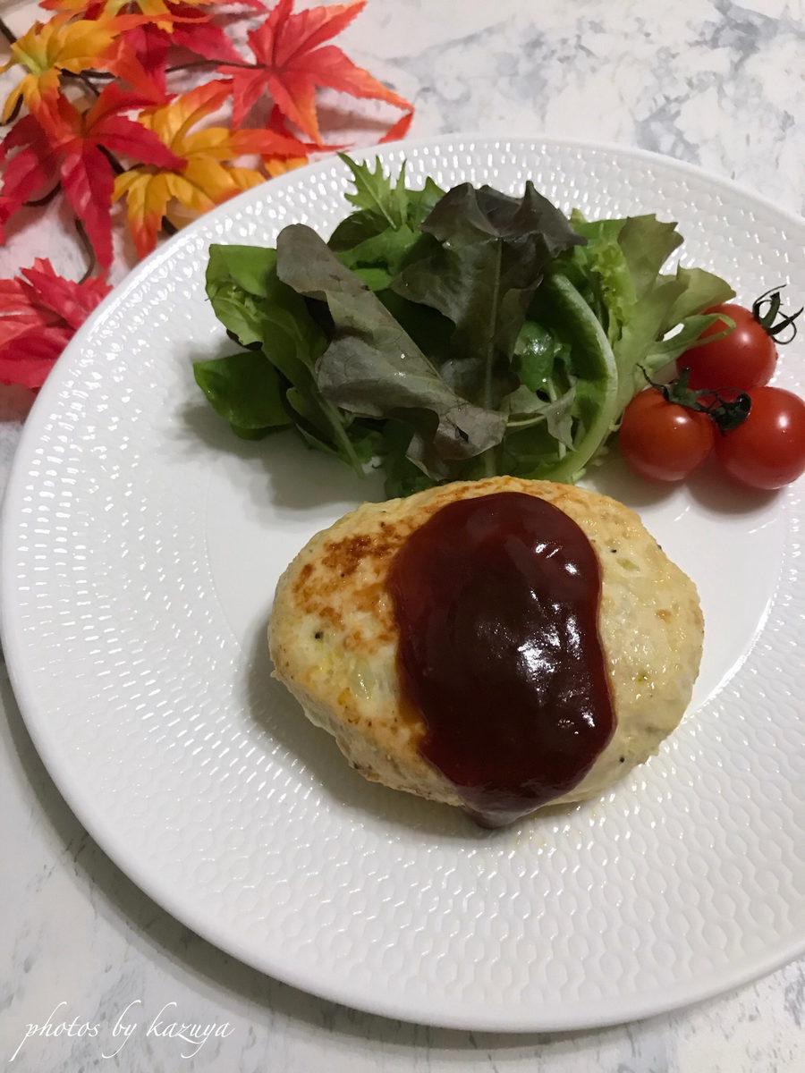 カッテージチーズinハンバーグ