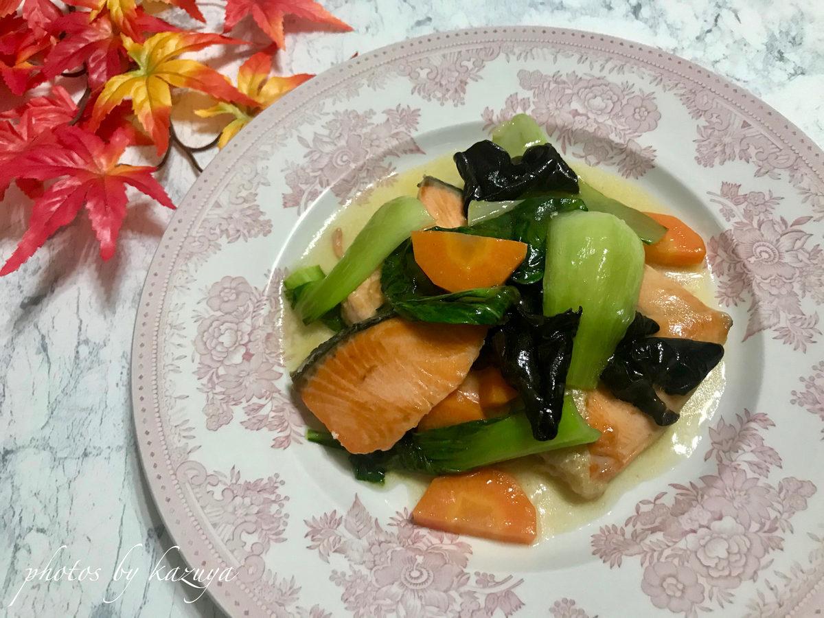 鮭と青梗菜の中華風あんかけ