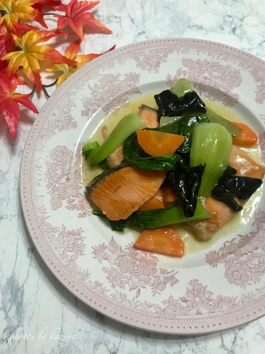 鮭とちんげん菜の中華風あんかけ