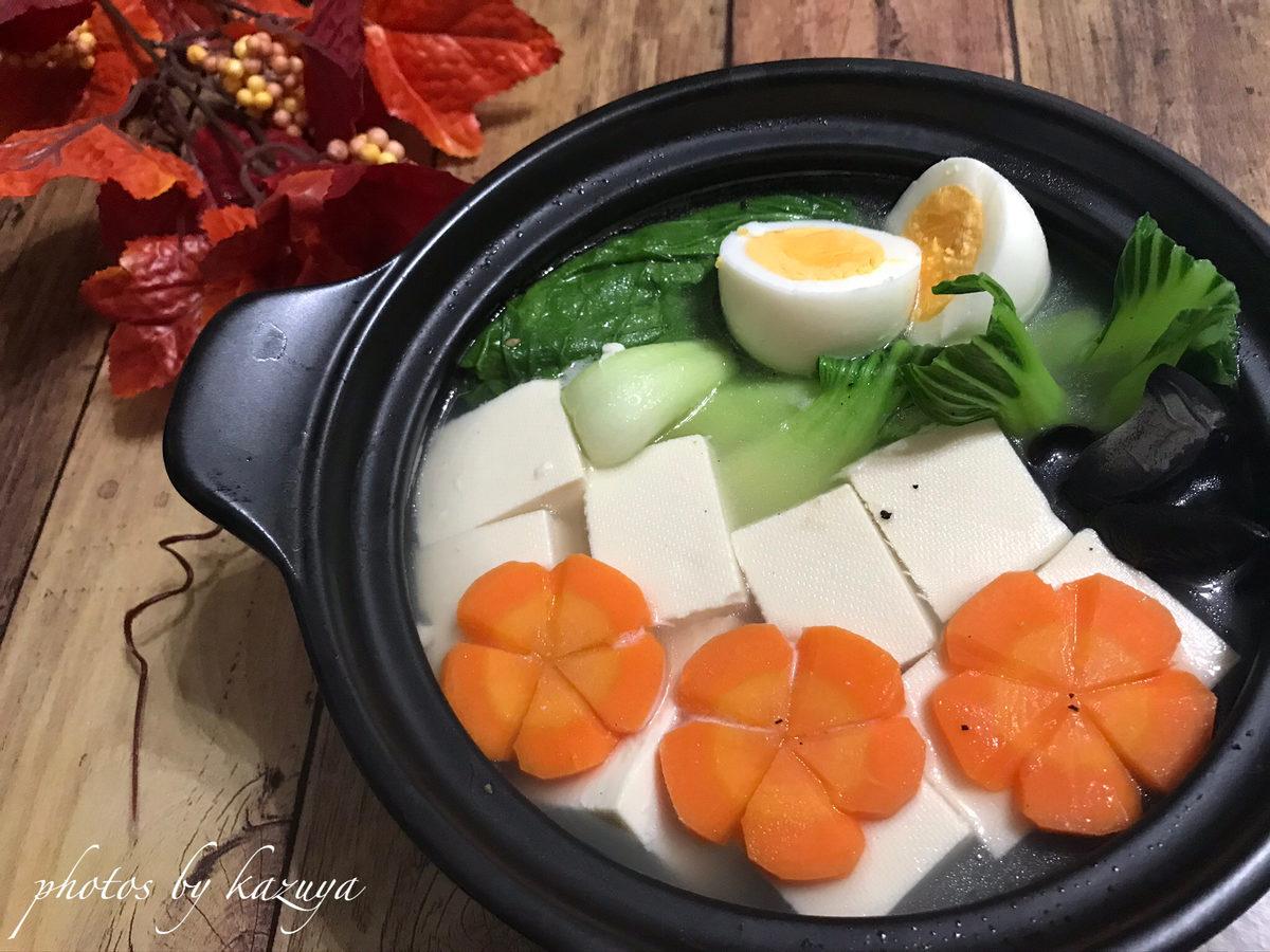 シャンタン湯豆腐
