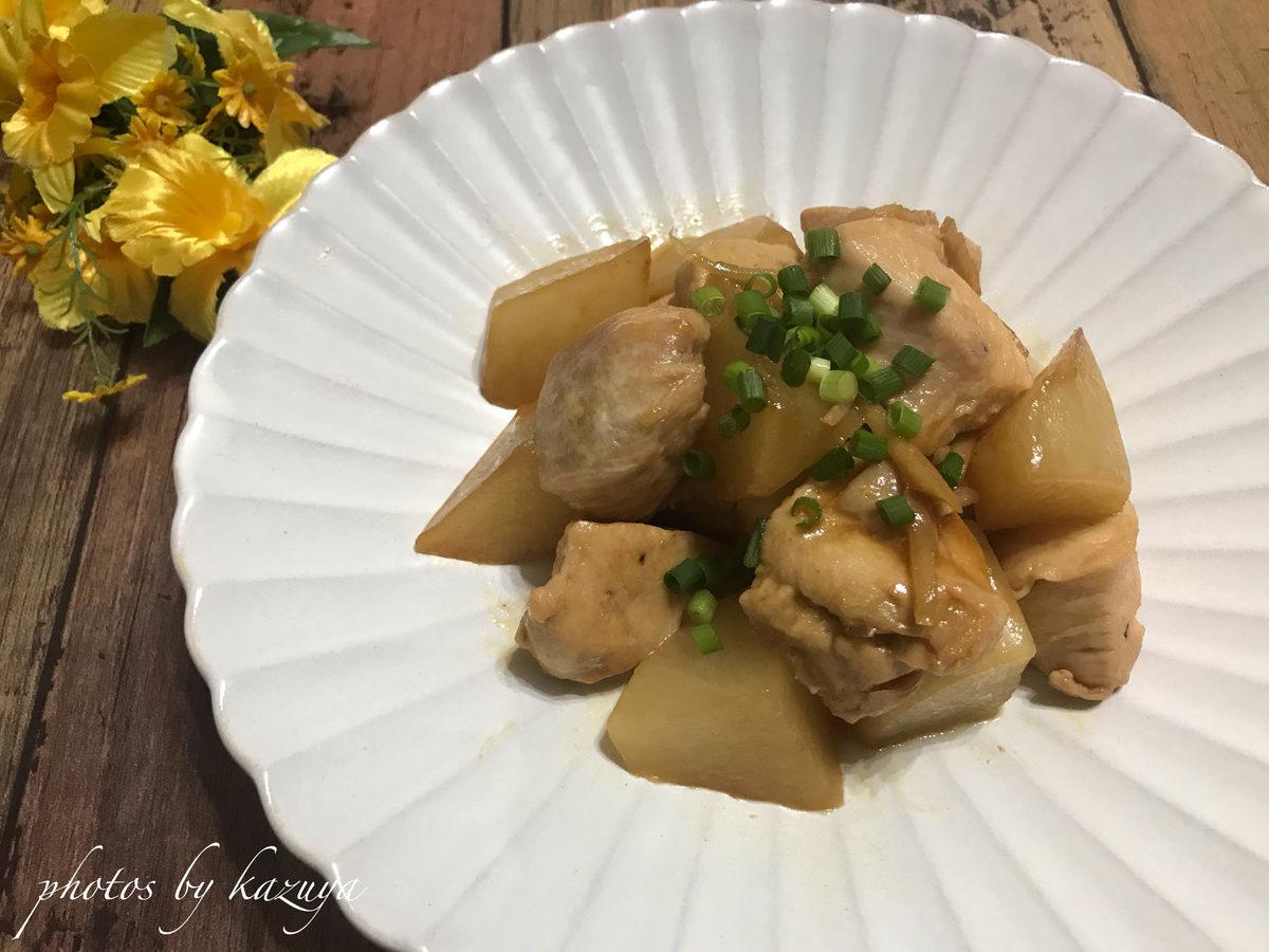 鶏胸肉と大根の照り煮