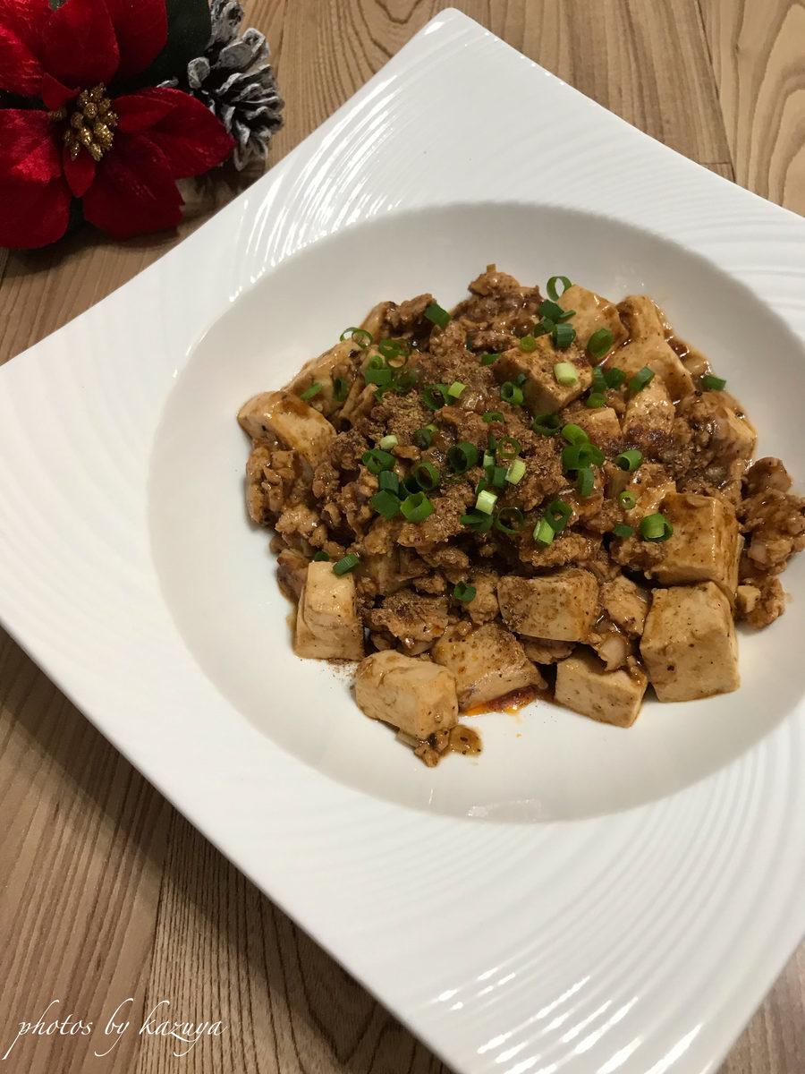 鶏むね肉de本格麻婆豆腐