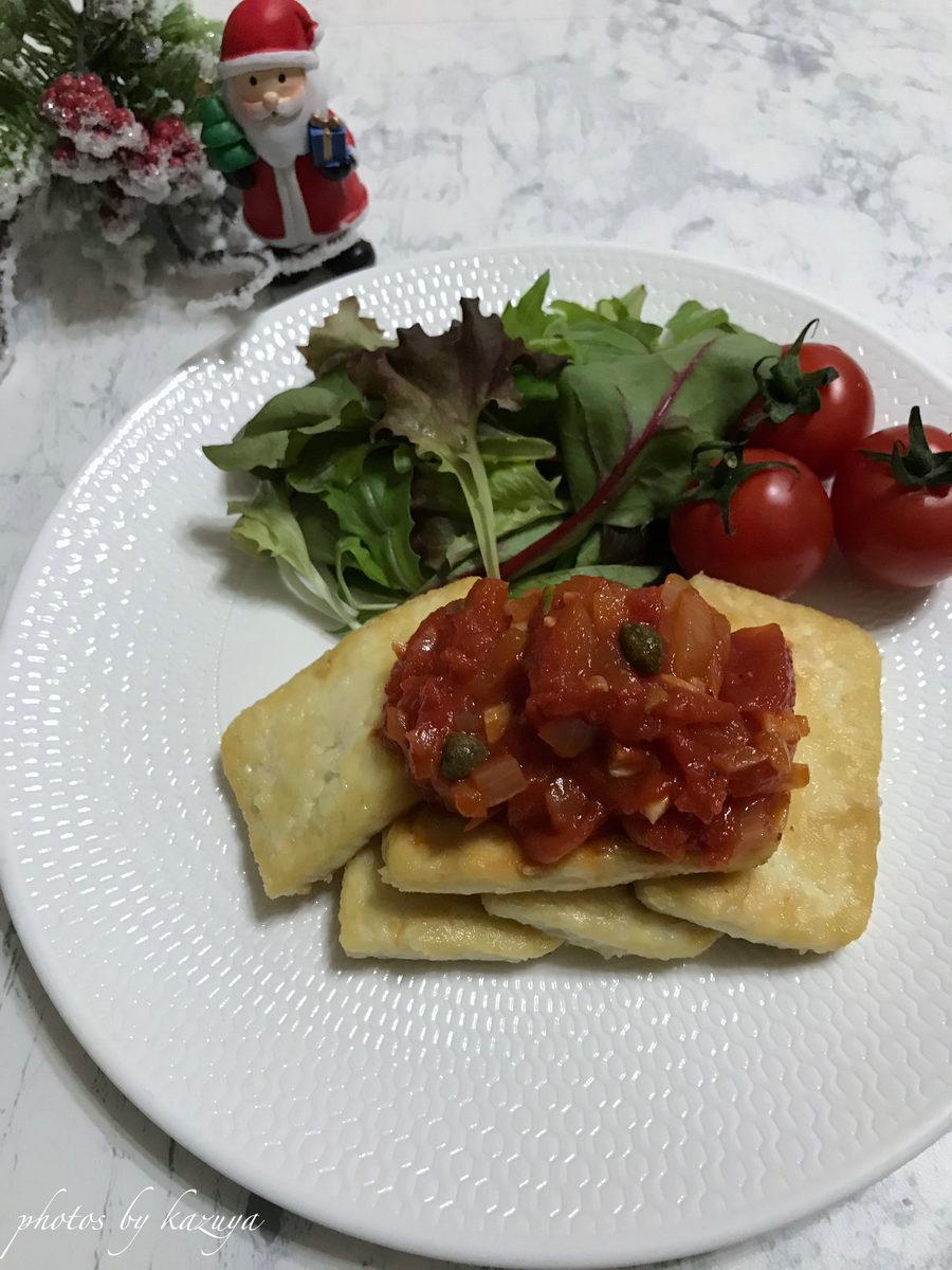豆腐のステーキ トマトソース