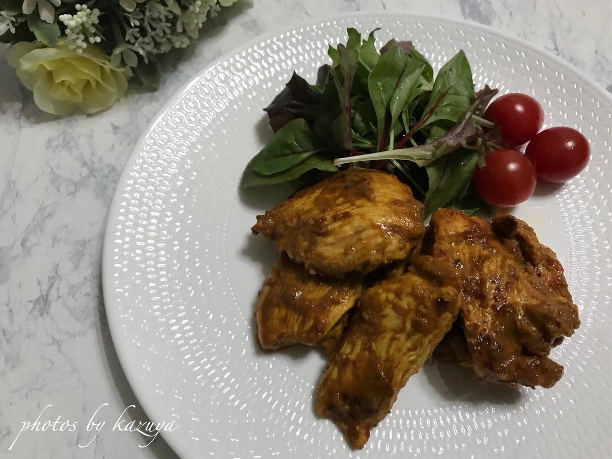 鶏むね肉でタンドリーチキン