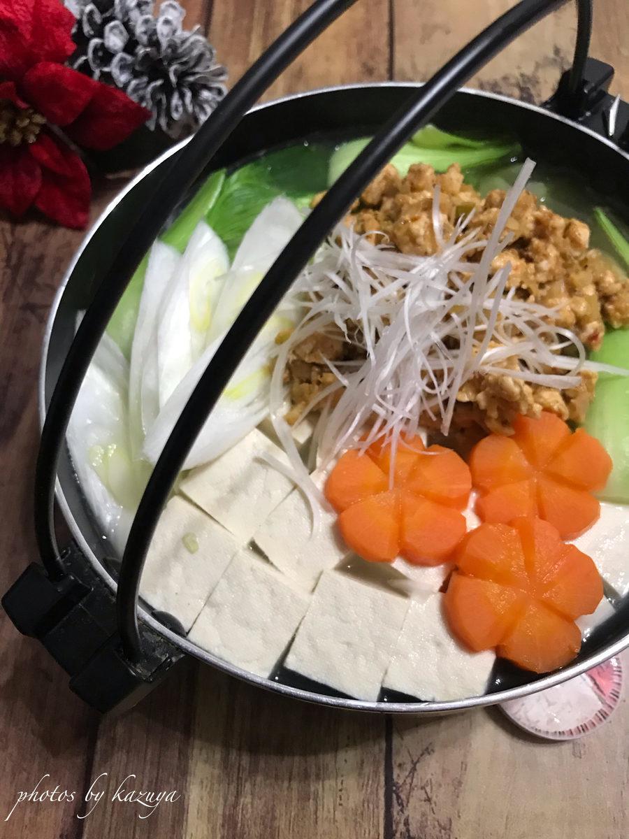 鶏むね肉de坦々湯豆腐