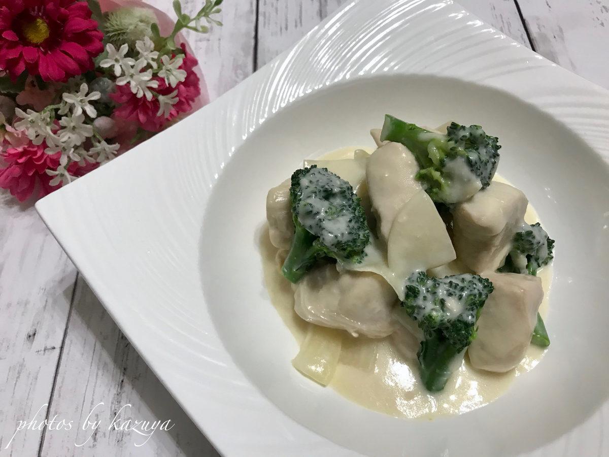 鶏むね肉とブロッコリーのクリーム煮