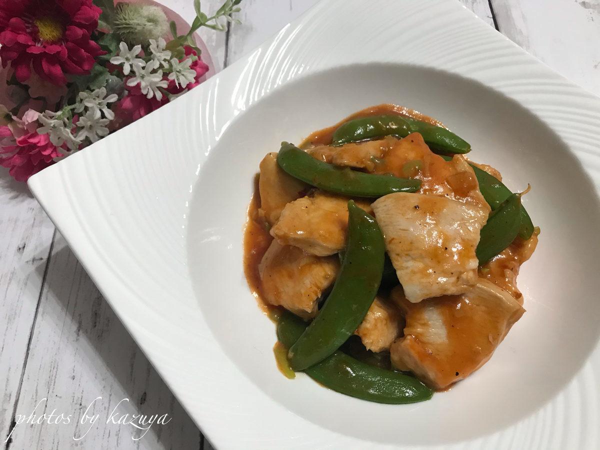 鶏むね肉とスナップエンドウのチリソース